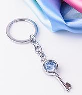 Брелок Ключик Голубой